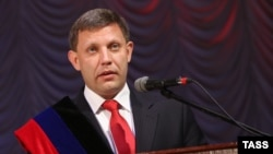 Zakharchenko is sworn in as the head of the self-proclaimed Donetsk People's Republic in late 2014.