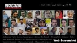 تصاویری از روزنامه نگاران ایرانی بازداشت شده پس از انتخابات ریاست جمهوری