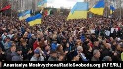 Мітинг з вимогою скасування результатів виборів маського голови Кривого Рогу, листопад 2015 року