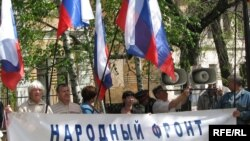 Пікет Народного фронту «Севастополь-Крим-Росія», 6 травня 2010 року