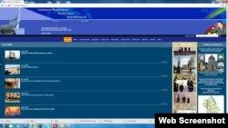 Bəördə rayon icra hakimiyyətinin internet səhifəsi, screen shot, 13 oktyabr 2012