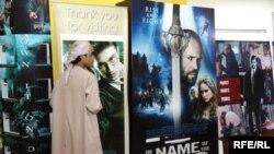موذن مسجد برای دیدن فیلم هری پاتر سفر درازی را آغاز می کند.