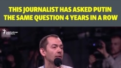 This Journalist Has Asked Putin The Same Question 4 Years In A Row
