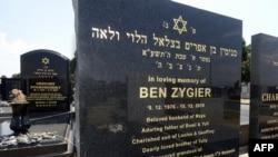 سنگ قبر بن زیگیر در گورستان یهودیان ملبورن