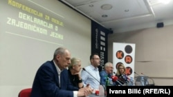 Zvanično predstavljanje Deklaracije o zajedničkom jeziku, Sarajevo
