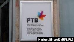 Đurić Bosnić podnela ostavku zbog, kako je navela, načina izveštavanja RTV koje već duže vreme nije u skladu sa odredbama Zakona o javnim servisima