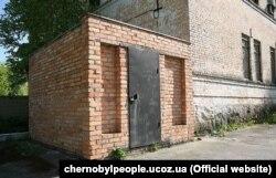Мавзолей Менахема Нахума в Чорнобилі