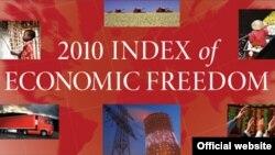"""""""ეკონომიკური თავისუფლების ინდექსი 2010"""""""