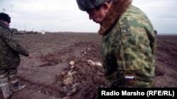 Аскараз рахчулел руго жидеца гIакъуба кьун хвезарурал чачанал, 1995
