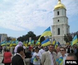 Празднование Дня Независимости на площади возле Софийского собора. Киев, 24 августа 2006 года