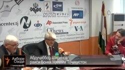Ахбори Тоҷикистон аз 29-уми январи соли 2014-ум