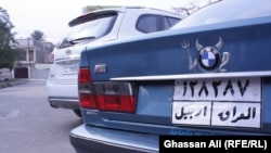 Automobili u Erbilu