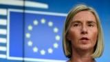 Комиссар ЕС по внешним связям Федерика Могерени (архив)