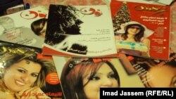 مجلات نسوية عراقية
