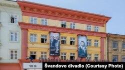 Швандів театр