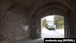Стары замак у Горадні, уязная брама