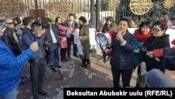 Акция в защиту ледников в Бишкеке. 8 ноября 2017 года.