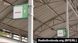 Горлівський автовокзал
