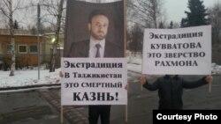 Умарали Куватовтың экстрадициясына қарсылық акциясы. Тәжікстан, 25 желтоқсан 2012 жыл.