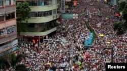 Һонгконгта демонстрация