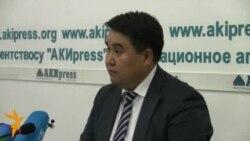 Генеральная прокуратура КР о деле Мадылбекова