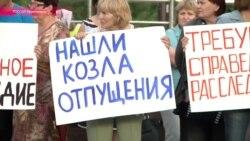 В Красноярске прошел митинг в поддержку чиновника