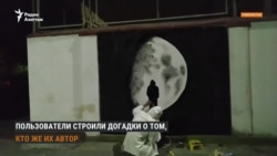 «Узбекский Бэнкси» и его граффити на улицах Ташкента