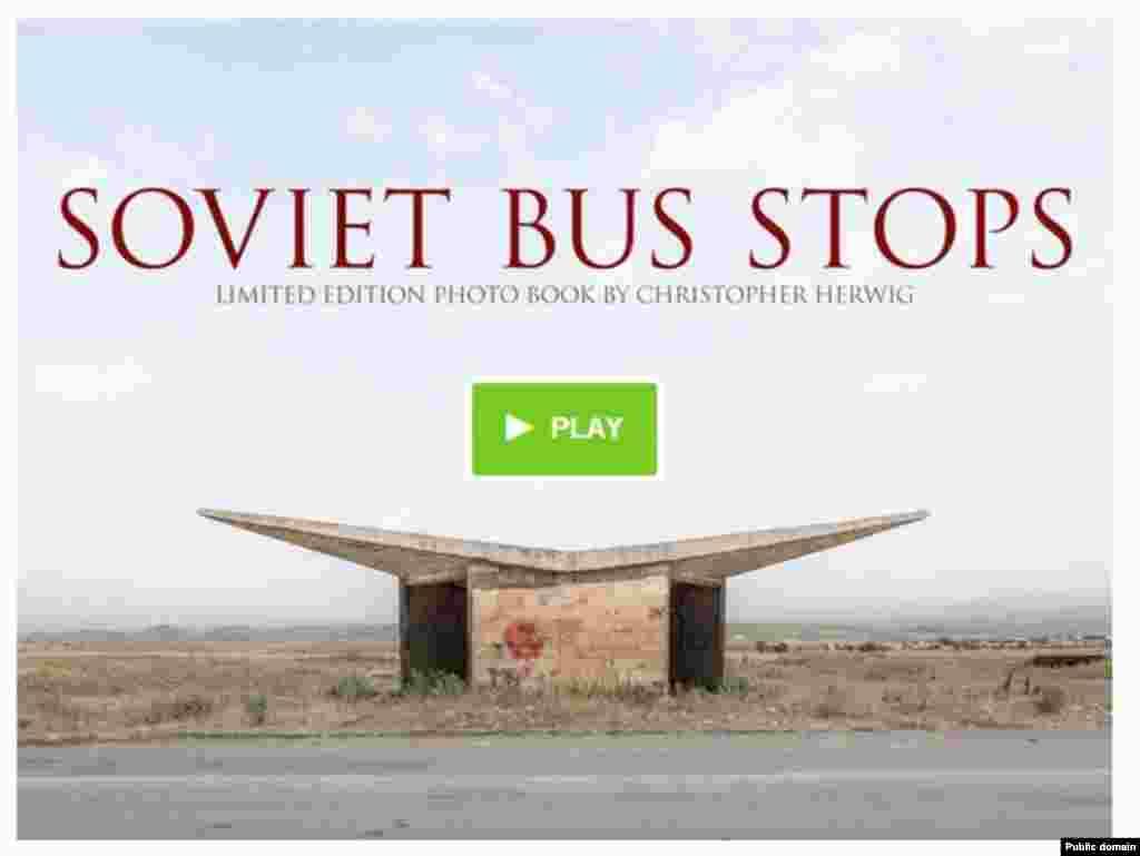 Кристофер Хервигтің болашақ кітабының мұқабасы. Kickstarter сайтынан алынған скриншот