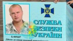 Біля Ради розгорнули золоту «ксиву» СБУ – відео