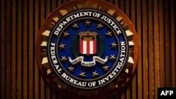 هشدار آمریکا در مورد خطر حملات سایبری به شرکتهای انرژی را پلیس فدرال آمریکا به همراه وزارت امنیت ملی منتشر کردهاند.