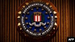 Pamje brenda ndërtesës së FBI-së në Uashington.