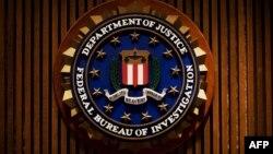 Povjerenje u zaposlene u FBI