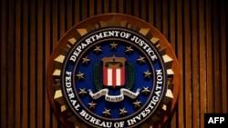 FBI, foto nga arkivi