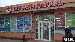 Farmacie în Tiraspol