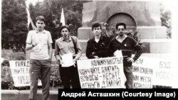 Марк Фейгин (слева) и Андрей Асташкин на пикете в августе 1991 года