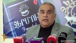 Հովհաննիսյան. Մաքսային միությունը վտանգում է Հայաստանի պետականությանը