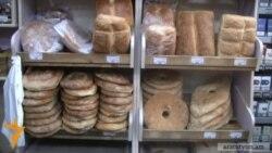 Հացը թանկացել է 10-30 դրամով