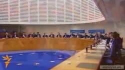 Երկրորդ անգամ անցկացվեց ՄԻԵԴ-ում Հայաստանը ներկայացնող դատավորի մրցույթը
