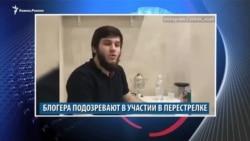 Видеоновости Кавказа 18 февраля