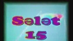 """""""Сәләт""""кә 15 яшь"""