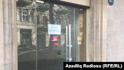 Ադրբեջանական խանութները փակ են, պատճառը մանաթի արժեզրկումն է, Բաքու, 22-ը դեկտեմբերի, 2015թ.