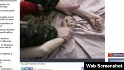 """Сайт телеканала """"Звезда"""" с сюжетом об изнасиловании, якобы совершенном в Киеве американскими солдатами"""