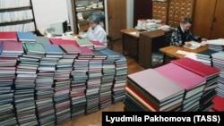 Архив диссертаций. 1997 год, Москва