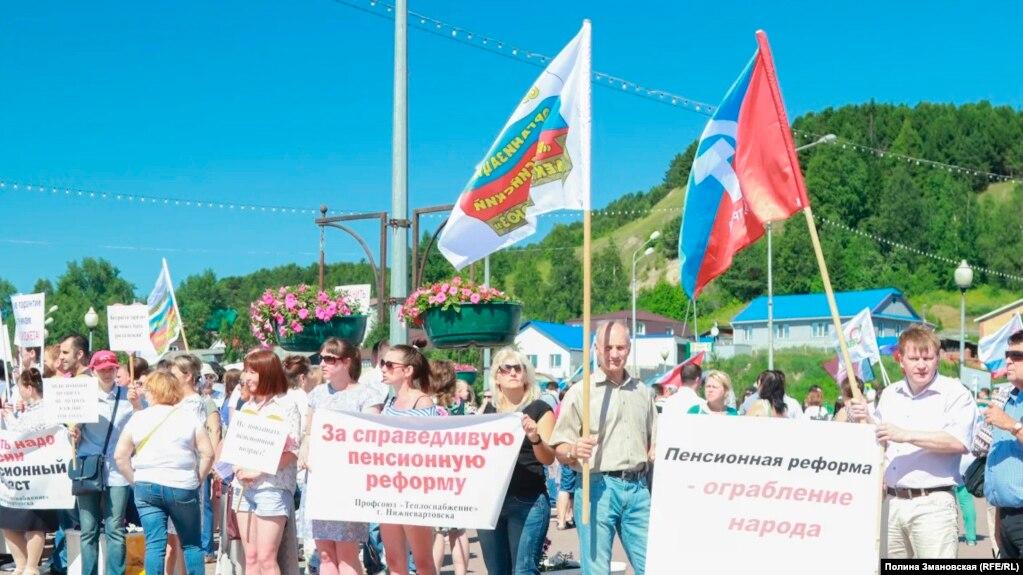 Митинг против пенсионный реформы в Ханты-Мансийске (архивное фото)