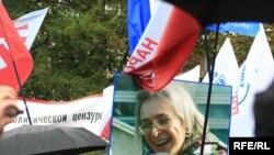 Politkovskayanın anım mərasimi. Moskva. 7 oktyabr 2007