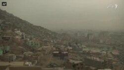 آلودگی هوا از شهریان کابل هزاران قربانی گرفته
