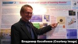 Владимир Кособоков