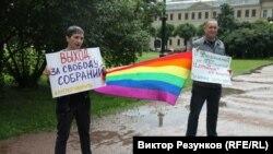 Недавняя акция ЛГБТ-активистов в Санкт-Петербурге