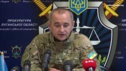 Головний військовий прокурор України оприлюднив інформацію щодо злочинів у батальйоні «Торнадо»