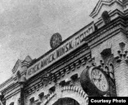 Менскі вакзал, 1920-я
